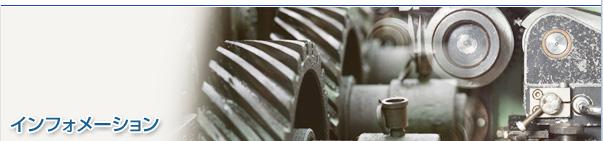 製品についてのQ&A ロープ製造 漁業資材 蒲郡